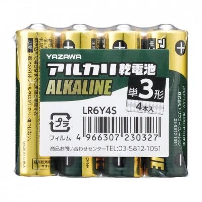 アルカリ乾電池 単3形 4本入 シュリンクパック LR6Y4S
