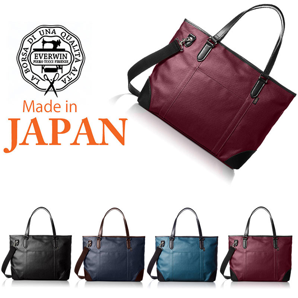 メンズ ギフト 高級感 大容量 ビジネスバッグ プレゼント 鞄 通勤 タブレット トートバッグ 父の日 かばん ショルダーバッグ クラシック A4サイズ収納 贈り物 軽量 日本製 革付属 レトロ レディース シンプル カジュアル