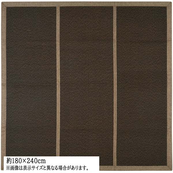 送料無料 竹コンパクトラグ 折りたたみ バンブー ラグマット カーペット ふかふか カナパ2 ブラウン 約180×240cm ひんやり 涼しさ 和風 高級感 モダン 夏