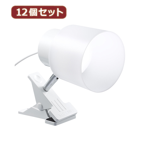 YAZAWA 12個セット LED9Wインテリアクリップライトホワイト Y07CLLE09N14WHX12