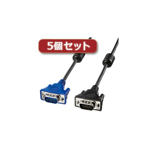 登場大人気アイテム サンワサプライ 5個セット 卓出 ディスプレイケーブル10m KC-H100X5