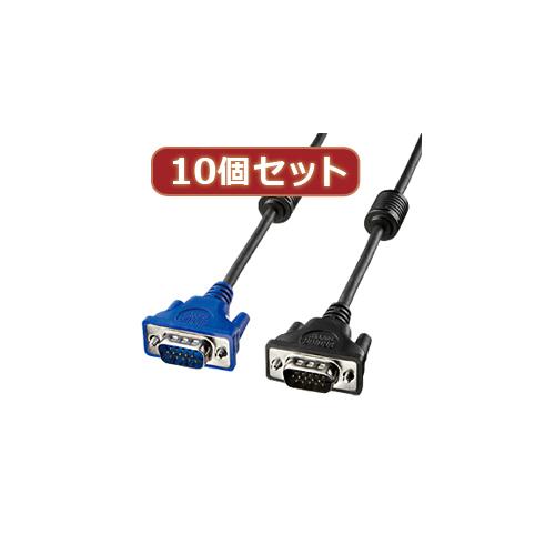 大放出セール サンワサプライ 10個セットサンワサプライ ディスプレイケーブル 店内全品対象 KC-VMH15X10