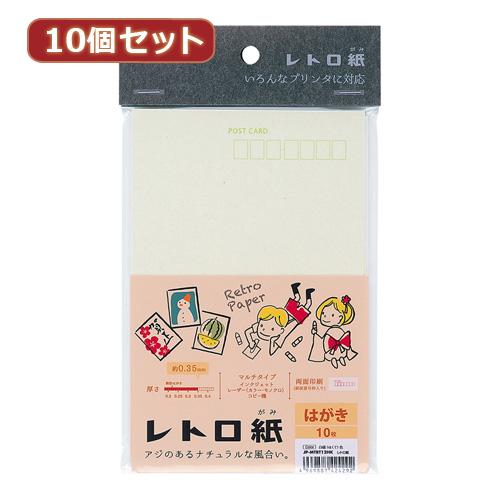 贈り物 サンワサプライ 10個セットサンワサプライ レトロ紙マルチタイプ白磁 JP-MTRT12HKX10 贈物 はくじ 色はがき