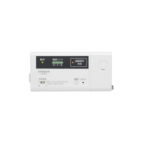 日立 無線LAN接続アダプター SP-WL2 定番スタイル 新作からSALEアイテム等お得な商品満載