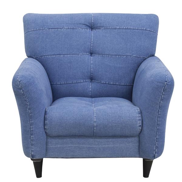 ジーンズソファ ソファ 1人掛け ソファー コンパクト 肘付き 脚付き 一人掛け 1人用 イス 椅子 北欧 モダン レトロ カフェ風 おしゃれ かわいい リビング 一人暮らし