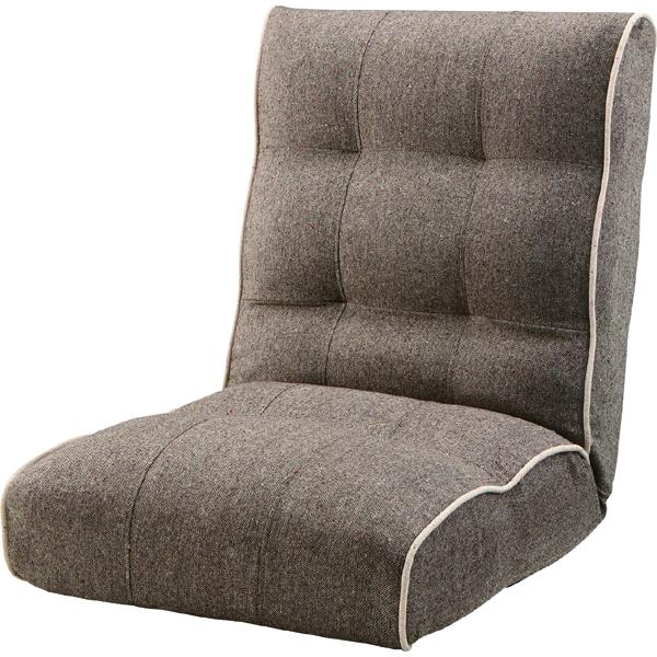 座椅子 リクライニング コンパクト ポケットコイル 椅子 フロア チェアー 座イス イス チェア リラックスチェアー リクライニングチェアー フロアチェア リビングチェア 腰痛 おしゃれ かわいい 北欧 ブラウン