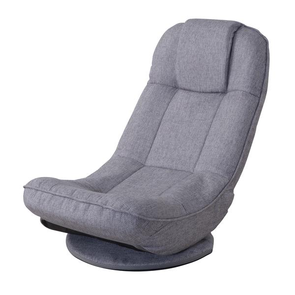 回転式座椅子 リクライニング コンパクト 椅子 折りたたみ フロア チェアー 座イス イス チェア リラックスチェアー リクライニングチェアー フロアチェア リビングチェア 腰痛 おしゃれ かわいい 北欧 グレー