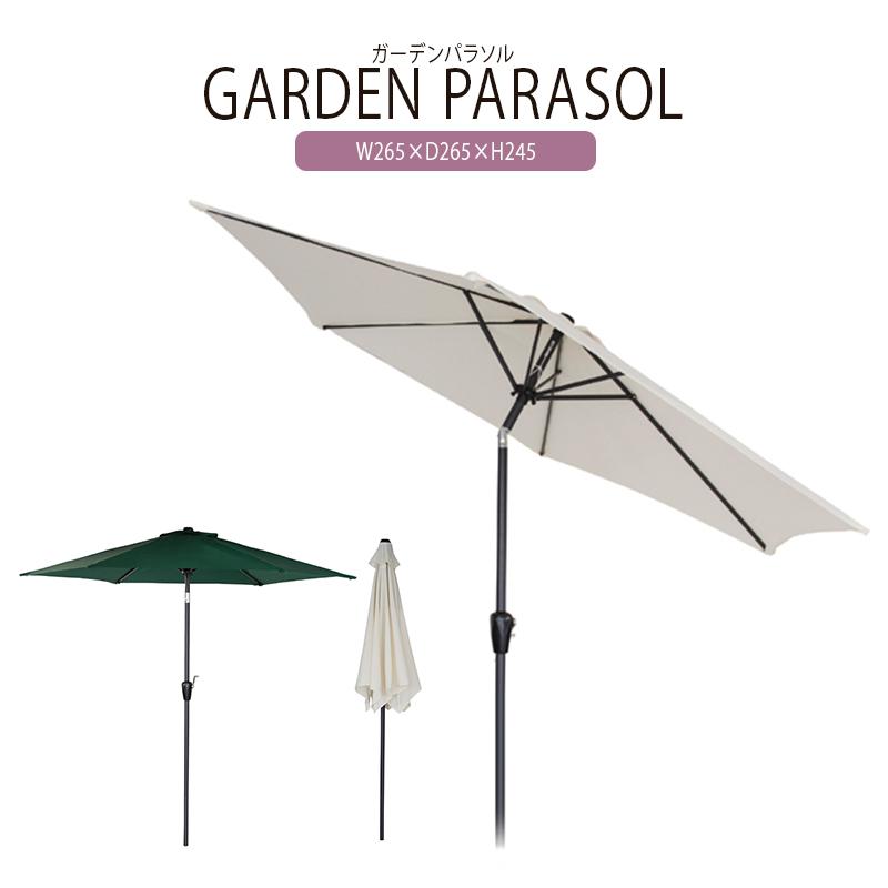パラソル 激安価格と即納で通信販売 ガーデンパラソル ガーデン 日よけ カフェ ベランダ テラス おしゃれ 時間指定不可 アウトドア キャンプ用品 かわいい グリーン シンプル 省スペース レジャー