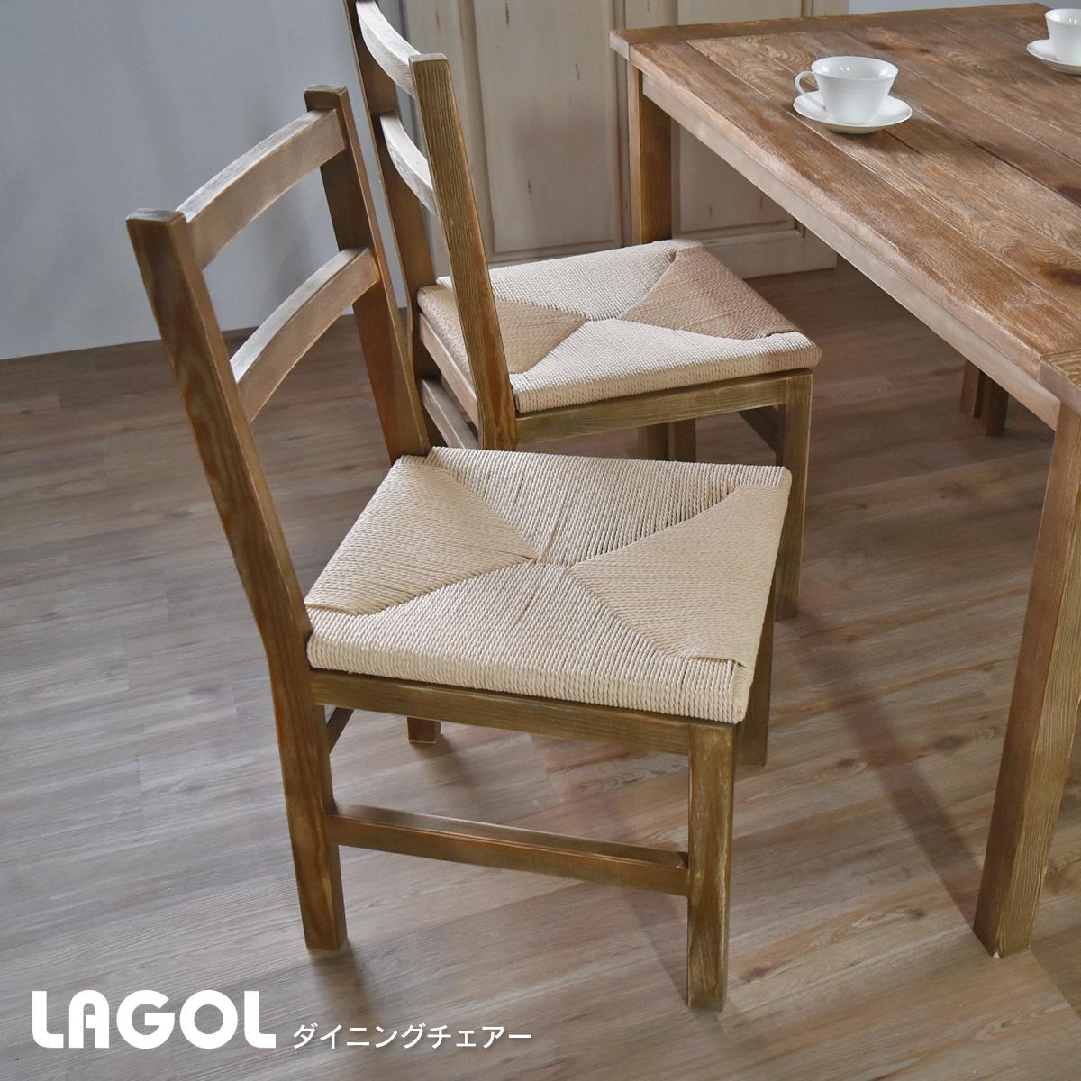 送料無料 ダイニングチェアー 単品 いす 椅子 食卓椅子 ダイニングチェア カフェ 天然木 アンティーク 古材 木製 LAGOL おしゃれ デザイン 北欧 レトロ モダン
