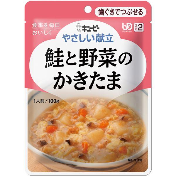 (11) 6袋 (まとめ)キューピー Y2-11 介護食 20135 鮭と野菜のかきたま やさしい献立 【×15セット】 Y2-11