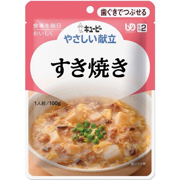 (15) 6袋 やさしい献立 Y2-15 (まとめ)キューピー すき焼き 20143 介護食 Y2-15 【×15セット】