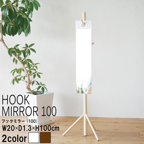 【4枚セット】フックミラー(1000) (ホワイト/白) 幅20cm×高さ100cm ウォールミラー/壁掛け/鏡/飛散防止加工/日本製/省スペース/スリム/業務用/完成品/NK-1000
