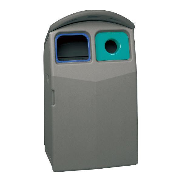 三甲(サンコー) サンクリーンボックス F90 丸角穴 グレー 【業務用 ゴミ箱】【代引不可】