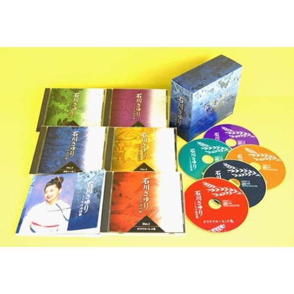 石川さゆり CD5枚組 こころの流行歌 CD-BOX