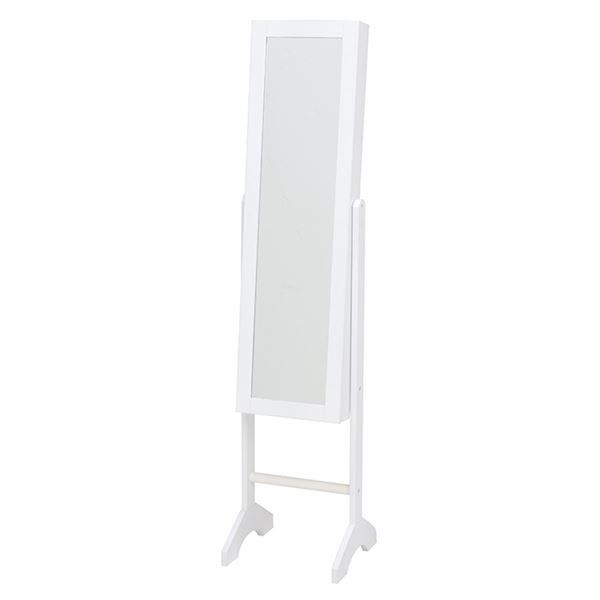 ホワイト(白) 幅35cm 【代引不可】 スタンドミラー(ジュエリーボックス/全身姿見鏡) 収納スペース付き