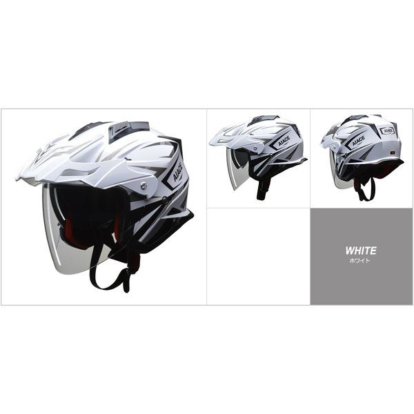 AIACE(アイアス) ホワイト Lサイズ バイザーの脱着が可能!! アドベンチャーヘルメット
