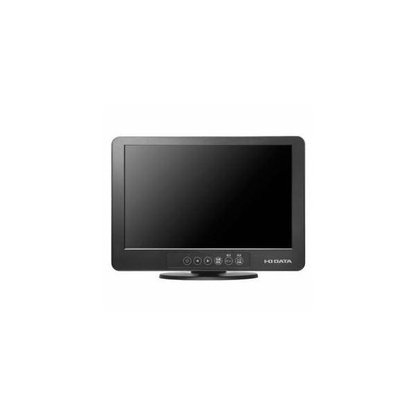 10.1型ワイド液晶ディスプレイ IOデータ LCD-M101EB WXGA(1280x800)対応