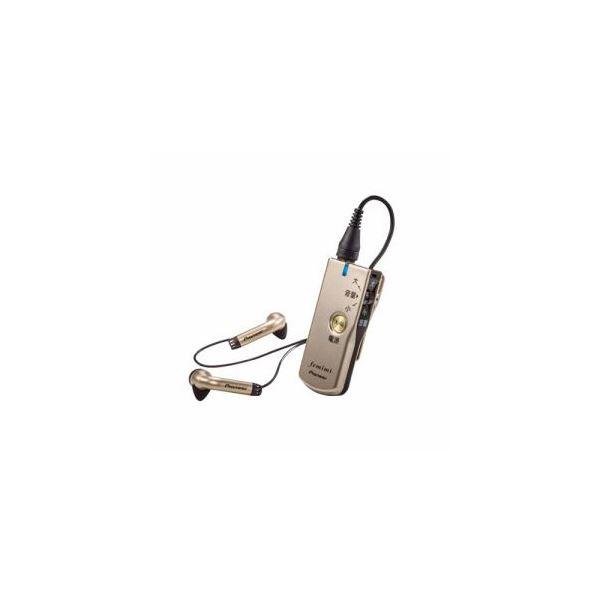 パイオニア ボイスモニタリングレシーバー(集音器) 「femimi(フェミミ)」 VMR-M750N
