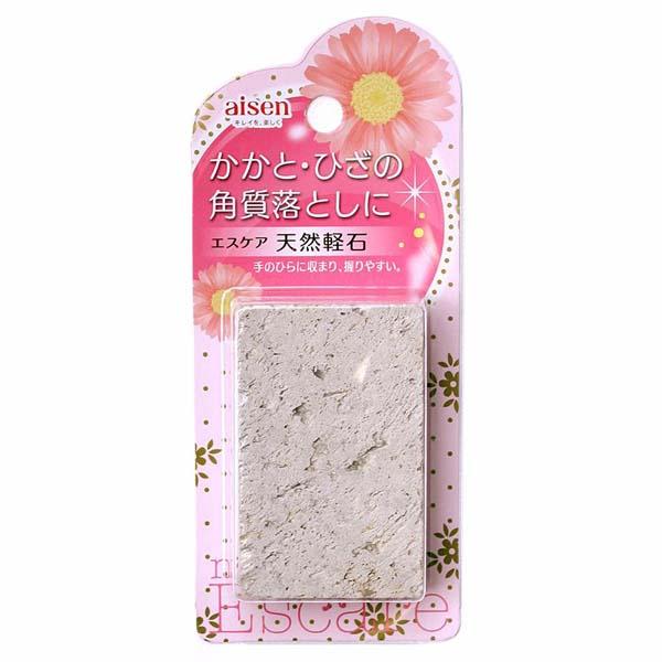 日本未発売 送料無料 新作からSALEアイテム等お得な商品 満載 エスケア天然軽石