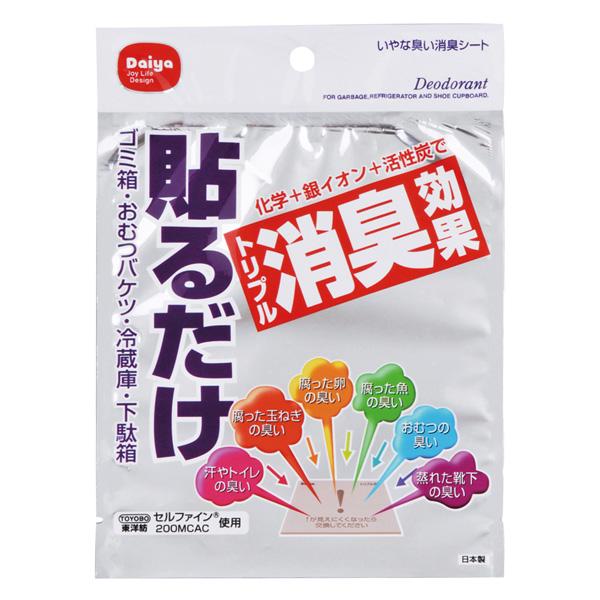 いやな臭い消臭シート 【× 100個】