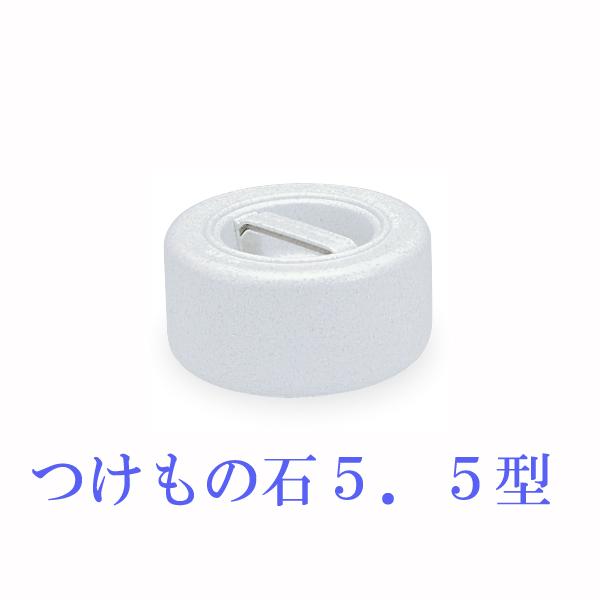 送料無料 トンボ 値引き 70%OFFアウトレット つけもの石 5.5型