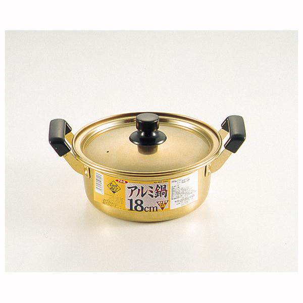 送料無料 クックオール 引き出物 商品追加値下げ在庫復活 アルミ鍋18cm