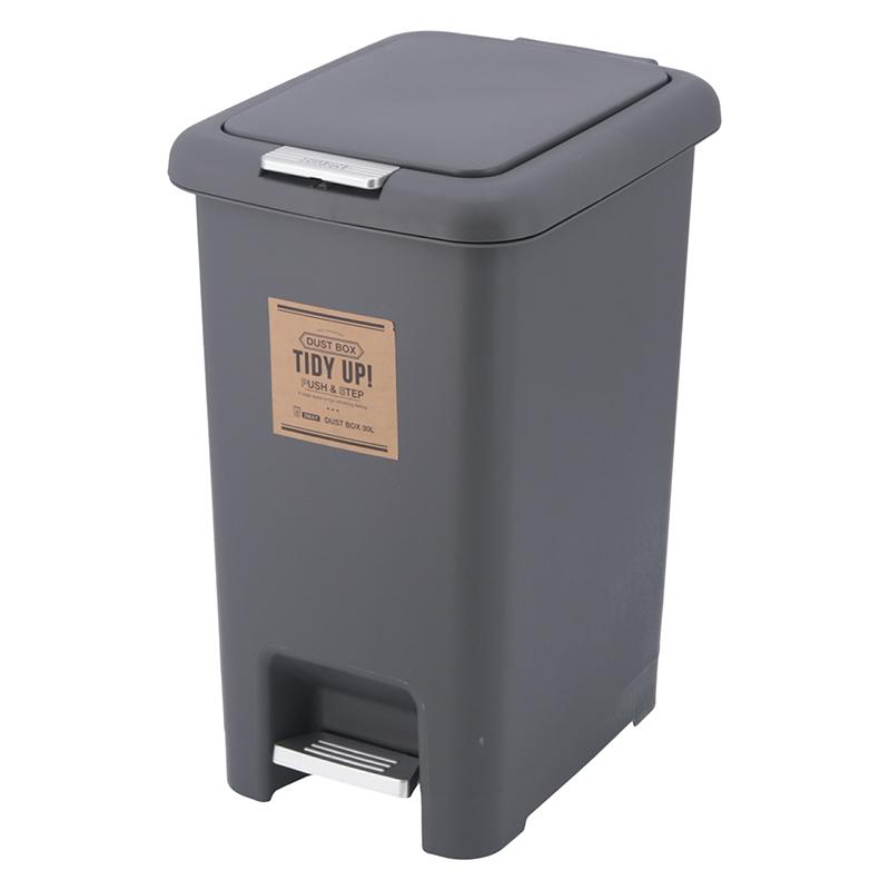 送料無料 4個セット 2WAY ダストボックス 30L グレー ペダル式 ふた付き 蓋付き ゴミ箱 くずかご くず入れ キッチン リビング 寝室 コンパクト シンプル 西海岸 男前インテリア おしゃれ かわいい