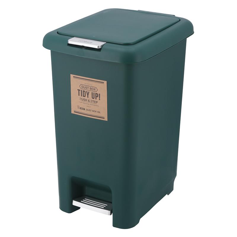 送料無料 4個セット 2WAY ダストボックス 45L グリーン ペダル式 ふた付き 蓋付き ゴミ箱 くずかご くず入れ キッチン リビング 寝室 コンパクト シンプル 西海岸 男前インテリア おしゃれ かわいい
