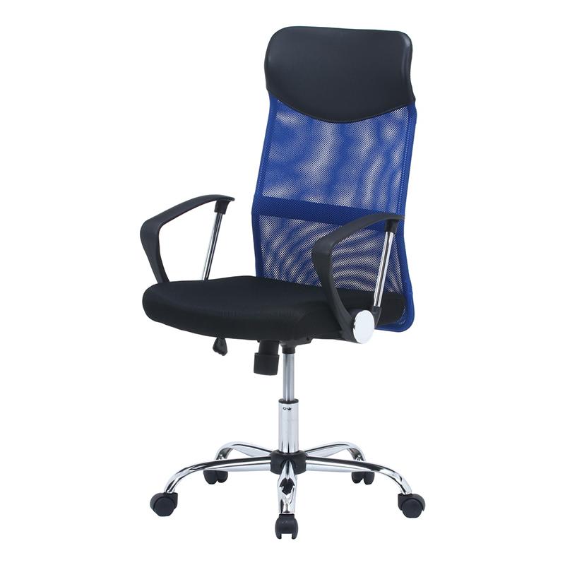 送料無料 メッシュバックチェア パソコンチェアー いす 椅子 イス オフィスチェアー ワークチェア 事務椅子 デスクチェア ワークチェア PCチェア OAチェア シンプル モダン おしゃれ ブルー