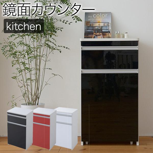 送料無料 光沢のある 鏡面 仕上げ ミニ キッチンカウンター ゴミ箱収納 付き 幅 50 カウンター 引き出し 付き キャスター付き 高さ 90 収納 棚 ラック fpl-0005