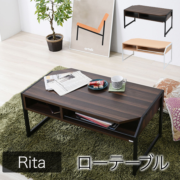 送料無料 テーブル ローテーブル Rita 北欧風センターテーブル 北欧 テイスト おしゃれ 木製 スチール ホワイト ブラック rt-007