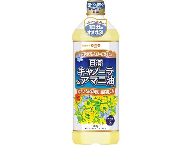 日清 キャノーラ&アマニ油 ポリ 900g x8 *
