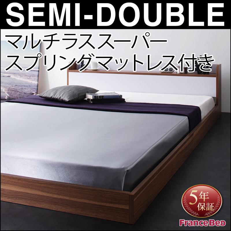 セミダブルベッド 棚付き 宮付き ベッド セミダブル ローベッド ローベット コンセント付き 木製 ロータイプ ベット ブラック 黒 ホワイト 白 DOUBLE-Wood ダブルウッド マルチラススーパースプリングマットレス付き 040107654