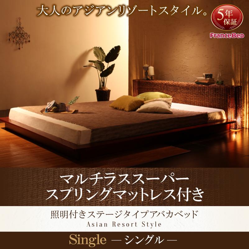 【送料無料】 スノコ 棚付き すのこベッド すのこベット 木製 ベッド ベット ローベッド 宮付き ブラウン 茶 lena レーナ マルチラススーパースプリングマットレス付き シングル 040118616