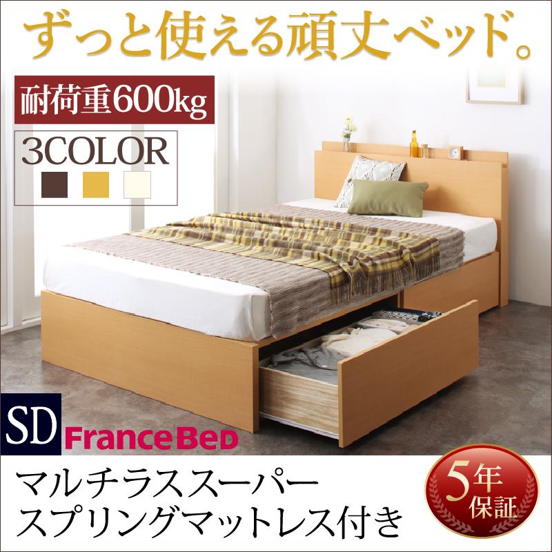 棚付き すのこ セミダブル ベッド ベット 宮付き 木製 コンセント付き 収納付き セミダブルベッド 大容量 収納ベッド ホワイト 白 ブラウン 茶 Rhino ライノ マルチラススーパースプリングマットレス付き 500026344