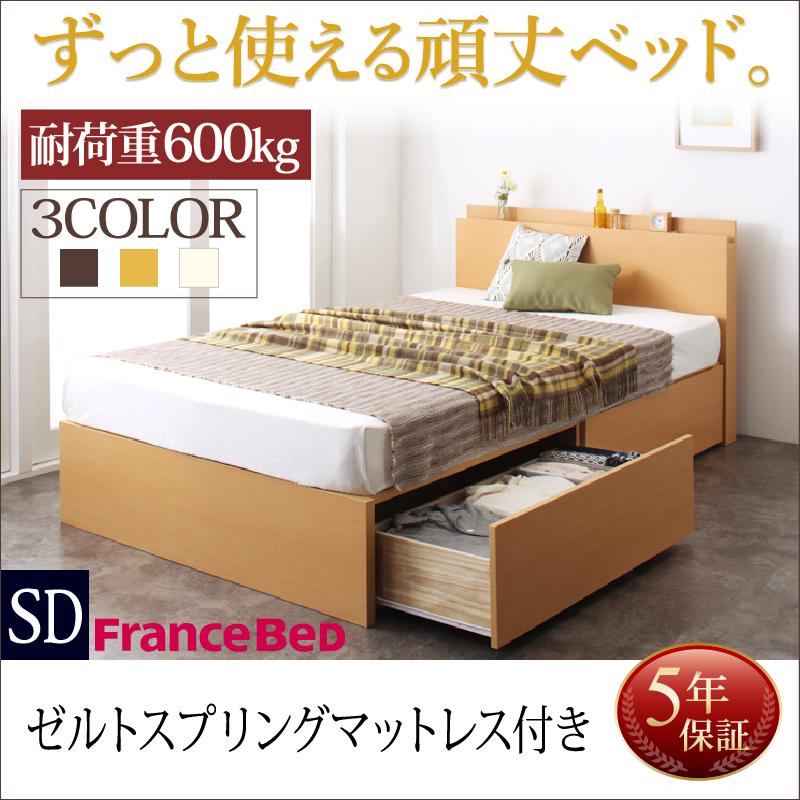 棚付き すのこ セミダブル ベッド ベット 宮付き 木製 コンセント付き 収納付き セミダブルベッド 大容量 収納ベッド ホワイト 白 ブラウン 茶 Rhino ライノ ゼルトスプリングマットレス付き 500026347
