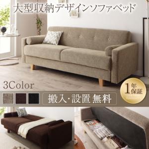 デザインソファベッド・シンプルモダン【Ohquist】オーキュスト 040119470