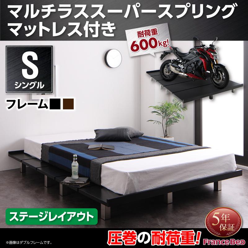 送料無料 すのこ ベッド ベッドフレーム マットレス付き ステージレイアウト セミダブル セミダブルベッド 耐荷重600kg すのこベット ティーボード マルチラススーパースプリングマットレス付き ローベッド ローベット セミダブルサイズ すのこベッド ヘッドレス 500021926