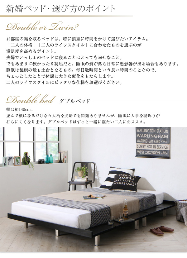 () ローベッド ベッドフレームのみ クイーン(SS×2) 木脚 フロアベッド デザインボードベッド ビブリー クイーンベッド ベット 木製ベッド 低いベッド 省スペース ヘッドレスベッド ウォルナットブラウン ブラック