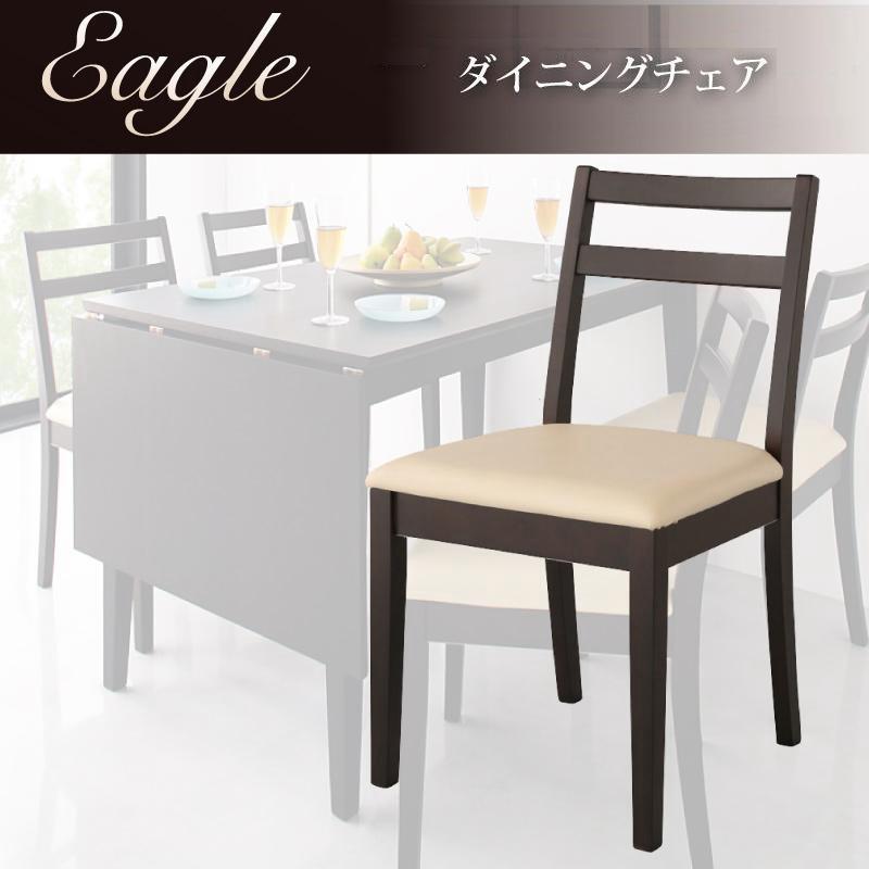 【送料無料】 【Eagle】イーグル チェア *500025914 500025914