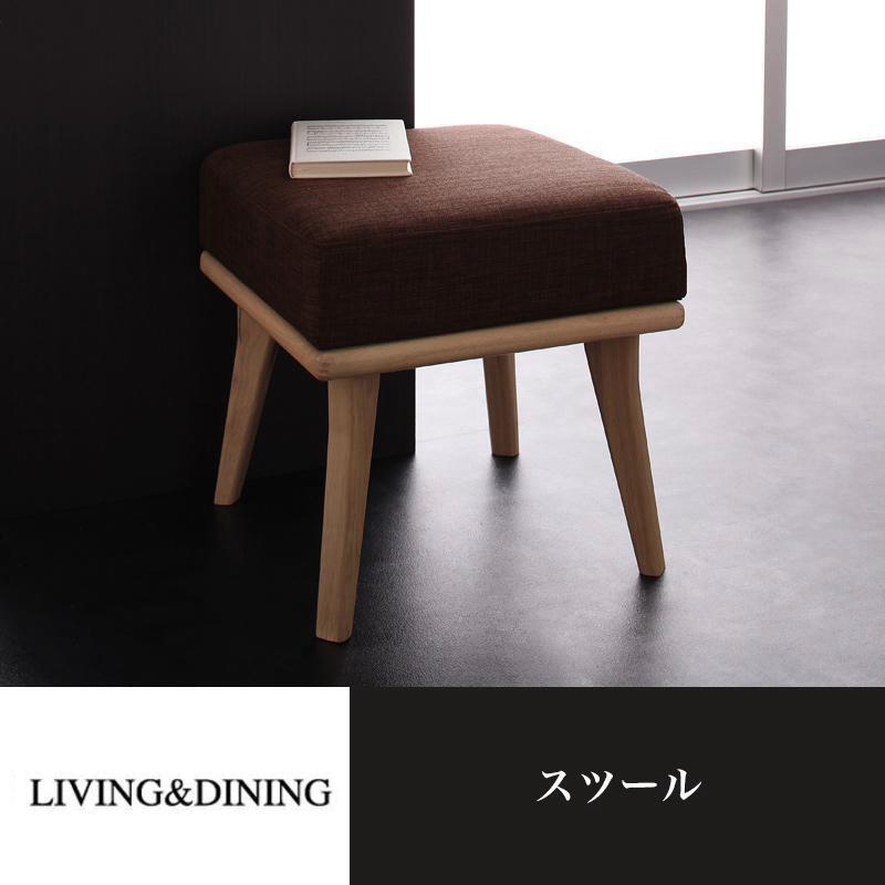 【送料無料】 モダンデザインリビングダイニング ARX アークス スツール 1P 040600820