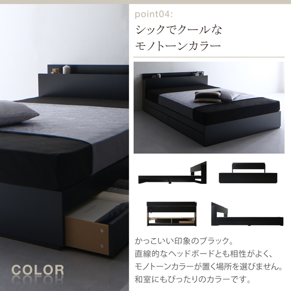 ベッド マットレス付き セミダブル 収納 棚付き コンセント付き 収納ベッド Umbraアンブラ スタンダードボンネルコイルマットレス付き セミダブルベッド マット付き 収納ベッド ブラック 一人暮らし おすすめ おしゃれ