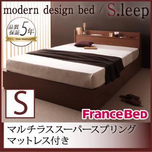 コンセント付き シングルベッド 宮付き 大容量 収納ベッド 棚付き シングル ベッド ベット 木製 収納付き ブラウン 茶 S.leep エス・リープ マルチラススーパースプリングマットレス付き 040102682