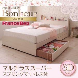 宮付き 収納付き セミダブルベッド コンセント付き セミダブル 木製 棚付き 大容量 収納ベッド ベッド ベット ホワイト 白 ベージュ Bonheur ボヌール マルチラススーパースプリングマットレス付き 040108140