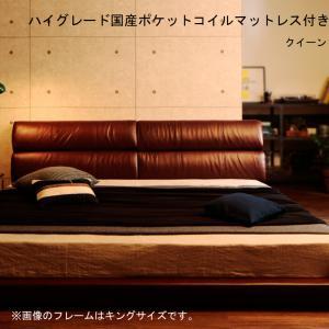 ヴィンテージ風レザー・大型サイズ・ローベッド OldLeather オールドレザー ハイグレード国産ポケットコイルマットレス付き クイーン(Q×1)