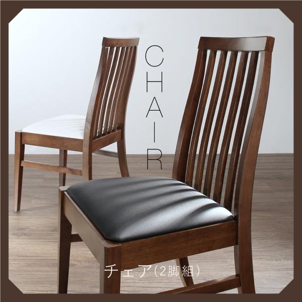 送料無料 ダイニング 椅子単品 2脚組 天然木ハイバックチェア ダイニング Austin オースティン ダイニングチェア ハイバック いす イス チェアー 木製 合成皮革 ブラック ホワイト 500028830
