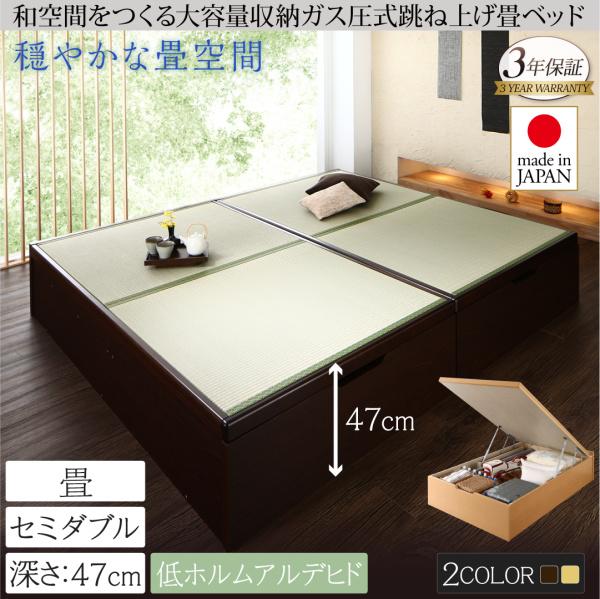 送料無料 大容量 収納ベッド セミダブルベッド セミダブル 収納付き 日本製 国産 ベッド ベット 木製 ブラウン 茶 涼香 リョウカ ベッドフレームのみ 中国産畳 500029051