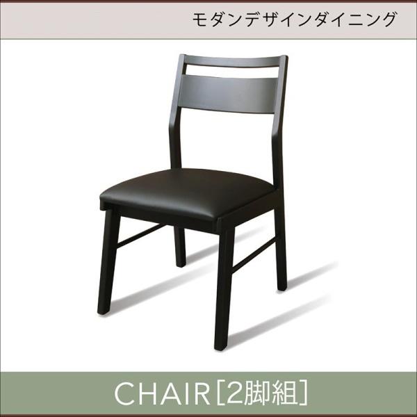 送料無料 ダイニングチェア 2脚組 モダンデザインダイニング Jisoo ジス ダイニングチェアー 2脚セット 食卓椅子 イス 椅子 いす 合成皮革 ブラック 500030127