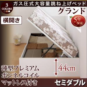 送料無料 ベッド ベット ベッドフレーム マットレス付き セミダブルベッド マット付き 大容量 収納ベッド 木製 セミダブル 収納付き ホワイト 白 ブラウン 茶 ORMAR オルマー 薄型プレミアムボンネルコイルマットレス付き 横開き 500022121