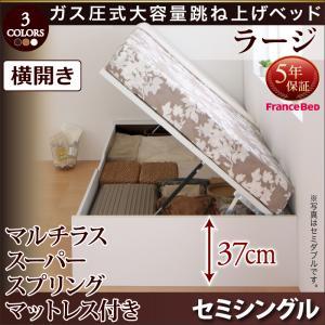 送料無料 収納付き ベッド ベット 木製 セミシングル 大容量 収納ベッド セミシングルベッド ホワイト 白 ブラウン 茶 ORMAR オルマー マルチラススーパースプリングマットレス付き 横開き 500022134